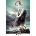 白鲸 七猫小说
