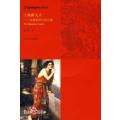 侯爵夫人 七猫小说