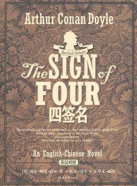 四签名 七猫小说软件截图1