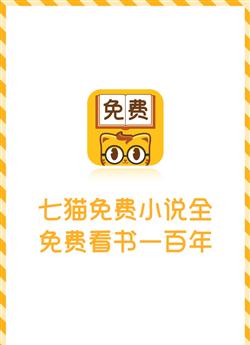 侠影惊鸿 七猫小说