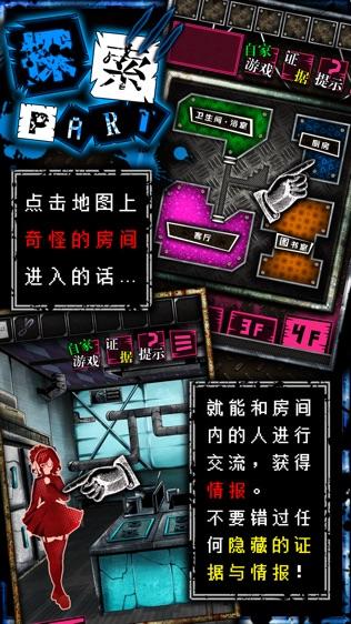 Wasabi游戏软件截图1