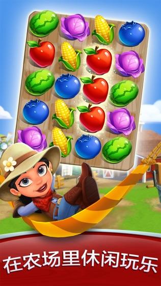 FarmVille: Harvest Swap软件截图0