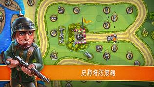 Toy Defense 一 TD 战略软件截图0