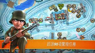 Toy Defense 一 TD 战略软件截图2