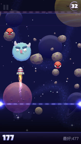 Shoot The Moon软件截图2