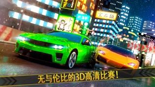 极度 赛车 锦标赛 | 免费 汽车 竞赛 游戏 为 孩子软件截图0