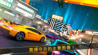 极度 赛车 锦标赛 | 免费 汽车 竞赛 游戏 为 孩子软件截图1