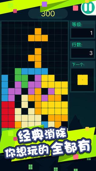 游戏盒子软件截图1