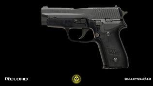 陆军训练枪模拟器软件截图1
