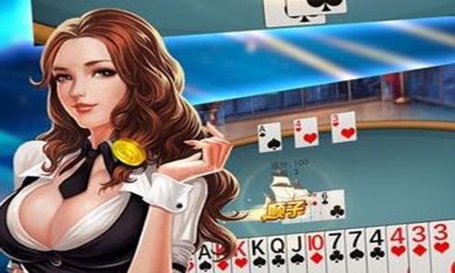 最大的棋牌游戏平台是哪个软件合辑
