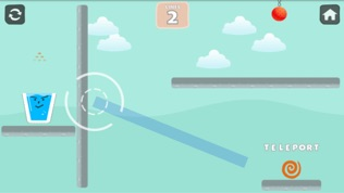 Ball Goblet软件截图2