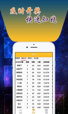 恒彩彩票手机客户端软件截图0