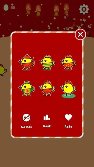 快乐小鸡软件截图2