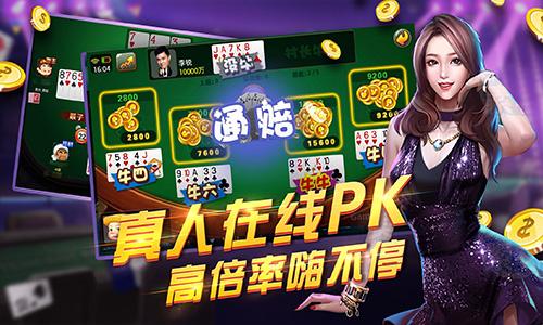棋牌游戏中心下载软件合辑