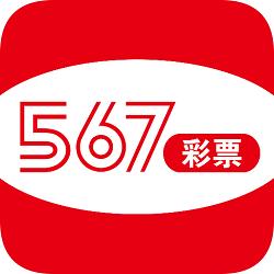 567彩票