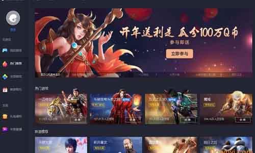 腾讯手游交易平台官网