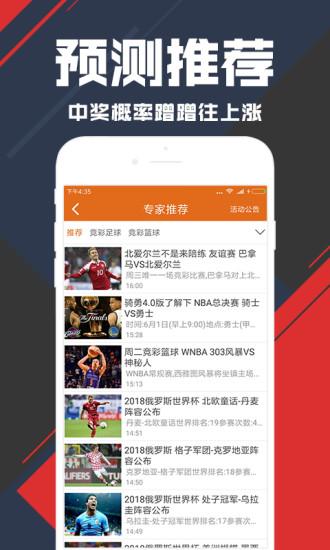 福利彩票双色球中奖规则数字看顺序不?双色球app下载