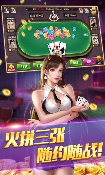 大玩家棋牌软件截图0