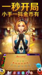 玛莎棋牌手机版软件截图1