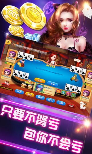 龙宇棋牌游戏软件截图0