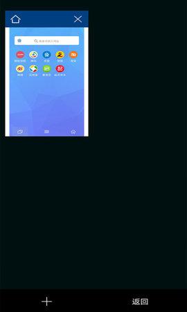 磁力兔子手机版软件截图1
