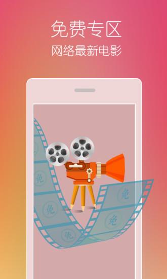 草莓视频app无限观看
