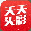 天天头彩app