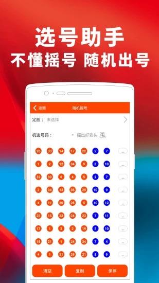 香港马会资枓2019最新免费