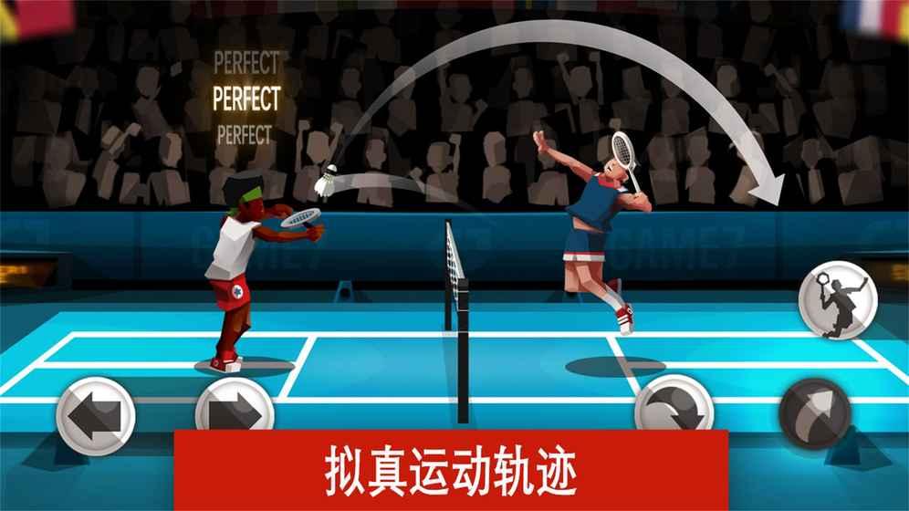 羽毛球高高手去广告版软件截图0