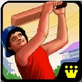 小孩的棒球游戏