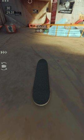 真实滑板手机版软件截图3