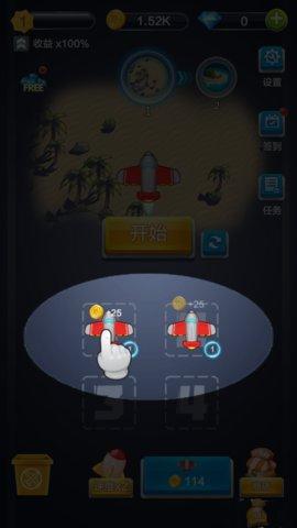放置奇机游戏软件截图0