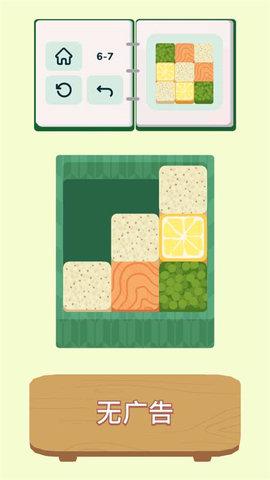 内饭盒游戏软件截图2