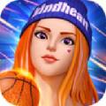 新街头篮球游戏