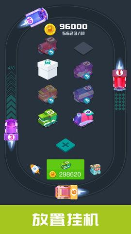 火车大亨游戏软件截图1