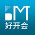 中国视频会议软件排名