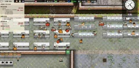 监狱工程师汉化版软件截图1