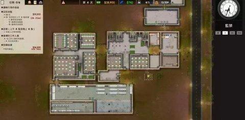 监狱工程师游戏软件截图0