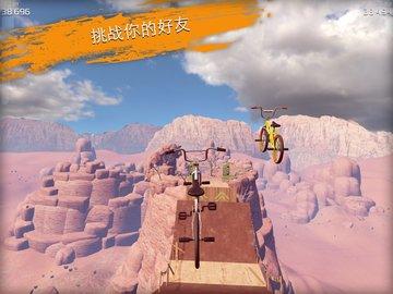 新版真实单车2游戏