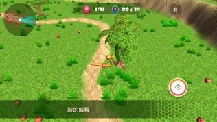 蛇游戏3D软件截图1