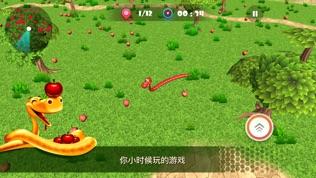 蛇游戏3D软件截图0