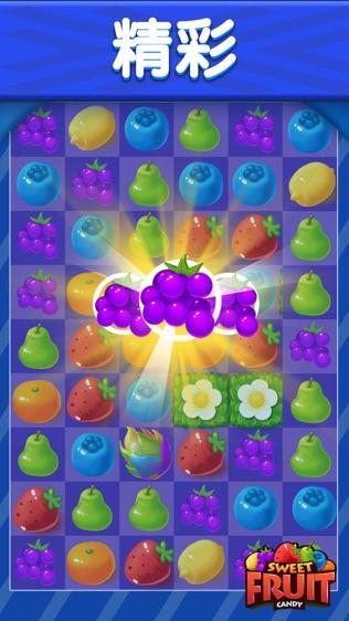 甜蜜果冻故事软件截图0