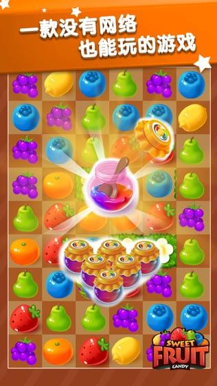 甜蜜果冻故事软件截图2