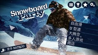 Snowboard Party软件截图1