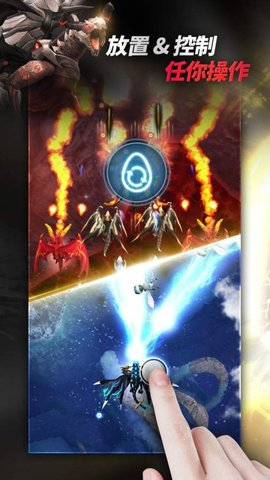 龙之战空完整版软件截图2