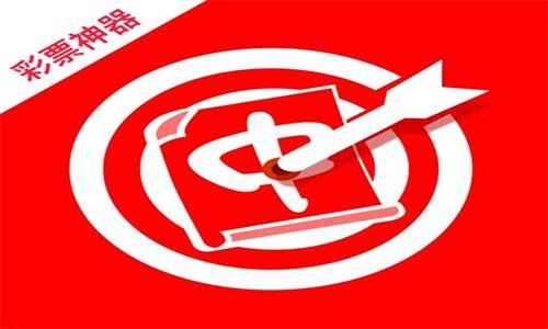 3d彩票软件下载 免费中文版软件合辑