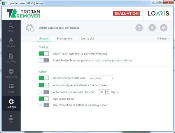 Loaris Trojan Remover下载