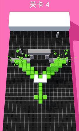 开心消方块游戏软件截图0