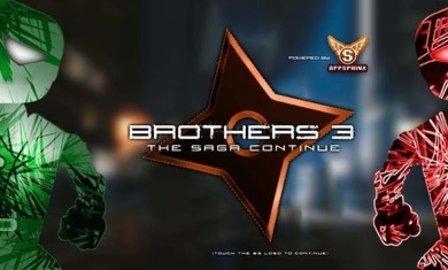 兄弟3传奇继续破解版软件截图1
