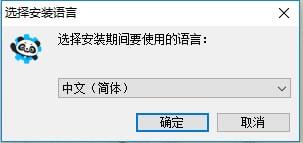 慧编程(mBlock5)下载